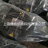 现货供应群策群力C05-43B0 5HP-4P直插式内轴电机;