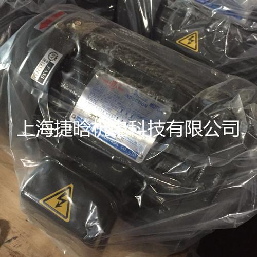 批发S.Y群策电机C03-43B0内轴式液压电机2.2KW;