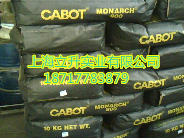 原装进口炭黑_品牌一级代理_卡博特炭黑M800