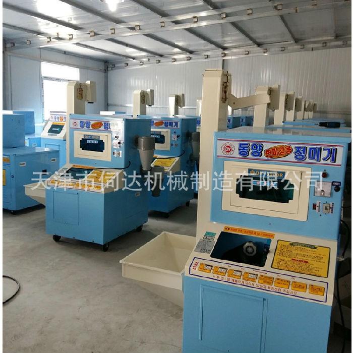 进口现加工胚芽米机韩国商用中小型鲜米机新型碾米机;