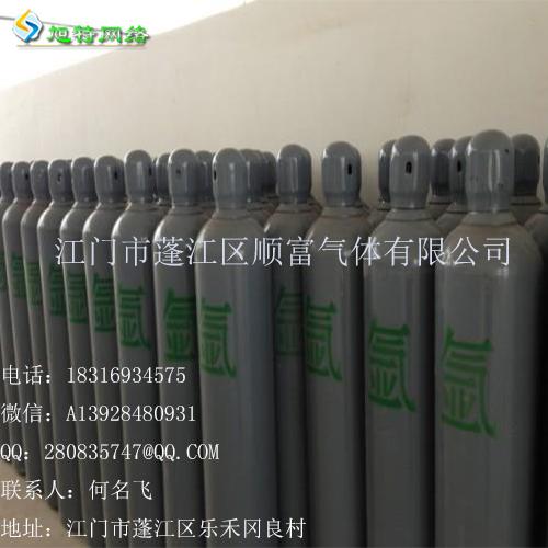 江门市新会区二氧化碳供应;