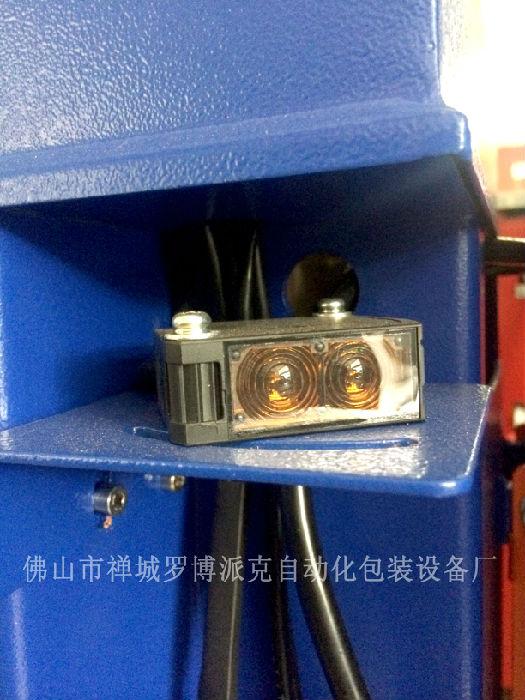 上新ROBOPAC-T6自动预拉伸薄膜缠绕机 开平纸卡板货物托盘打包机