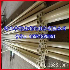 杭州连续毡玻璃钢圆管 玻璃钢拉挤型材 直径36mm圆管型材;