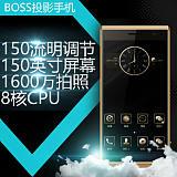 新款投影手机(八核4K双卡双待全网通3GB+64GB120流明);