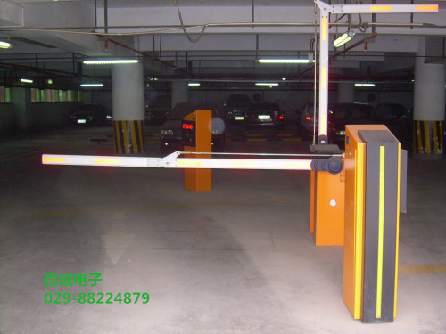 西安百成电子-停车场收费系统微信支付;