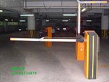 西安百成电子-停车场收费系统微信支付