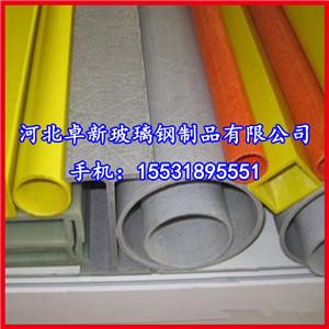 扬州玻璃钢圆管,玻璃钢拉挤圆管,FRP圆管;