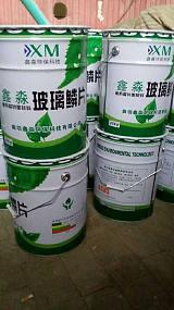 中溫上海上瑋901樹脂玻璃鱗片膠泥