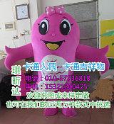 北京卡通人偶服装定制厂家,人穿进去的人偶