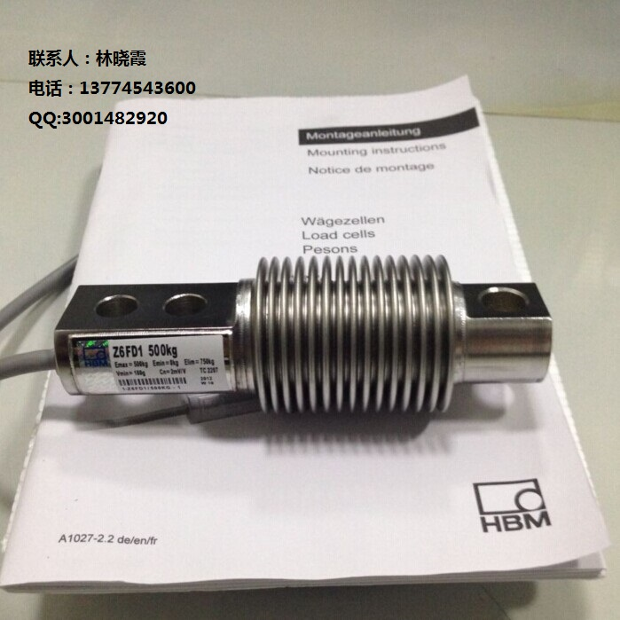 1-RTN0.05/33T称重传感器 ;