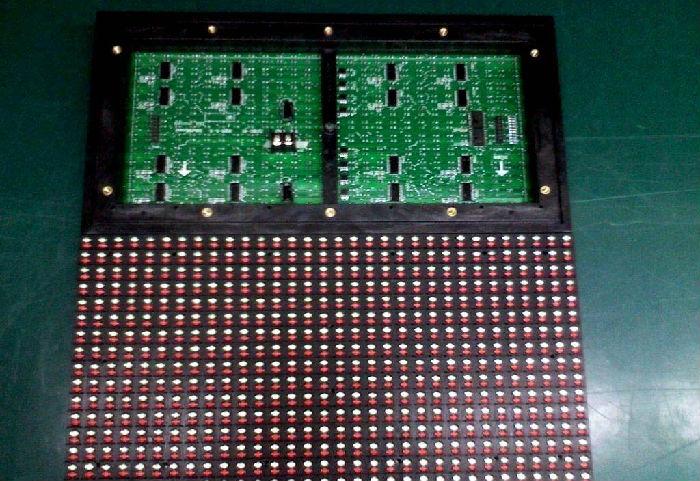 佛山顺德高质量低消耗LED显示屏;