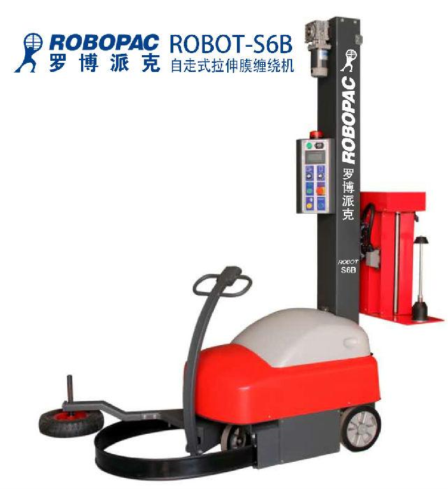 供应ROBOPAC-S6B自走式阻拉伸薄膜缠绕包装机 兴宁塑料托盘打包机