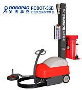 供應ROBOPAC-S6B自走式阻拉伸薄膜纏繞包裝機 興寧塑料托盤打包機;