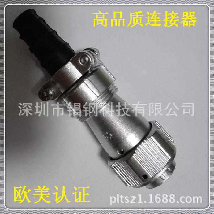 18P/18芯防水连接器 航空插头 防水头 防水插头 防水接头