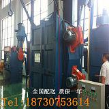 廣州吊鉤式拋丸機小型配件表面處理;
