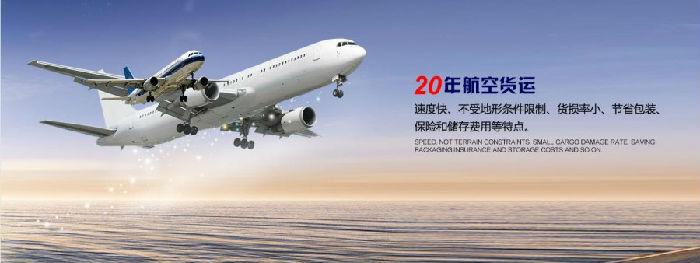 天津化工航空货运物流商桥快运;
