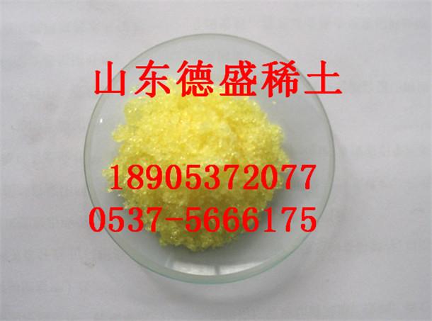 质量合格的硝酸钬试剂包邮正品