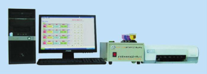 铁矿石品位检测仪器 铁精粉品位化验设备
