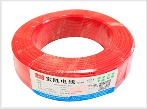宝胜电线电缆深圳直销 18616027641 BV1.5;