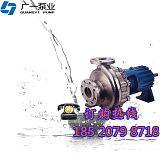 【广州广一水泵】IHG卧式单级单吸耐腐蚀不锈钢离心泵-广一化工泵;