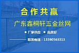 广东深圳荷兰网|养殖铁丝网厂家批发;