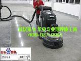 武汉固化剂地坪 混凝土密封固化剂 钢化地坪 耐磨地坪