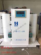 河南省供應水廠,醫院、門診消毒設備被,二氧化氯發生器