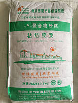 南京聚合物粘結砂漿廠家 抹面抗裂砂漿批發 低價供應商