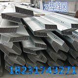 杭州优质冷弯型材镀锌z型钢信息详细说明;