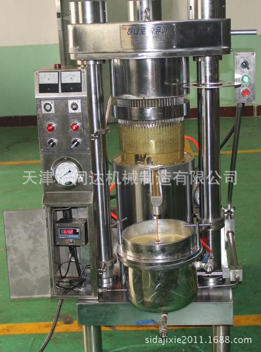 冷榨亚麻籽油核桃油星油藤青刺果油紫苏油榨油机新型韩国哈那牌压榨设备;