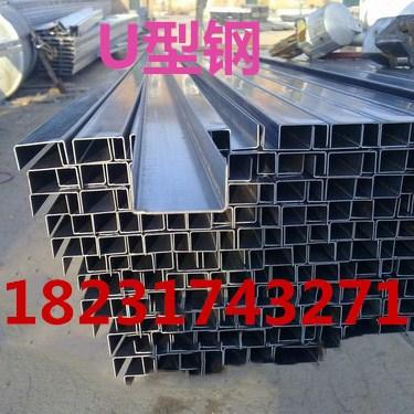 杭州镀锌u型钢40*30不等边u型钢量大从优;