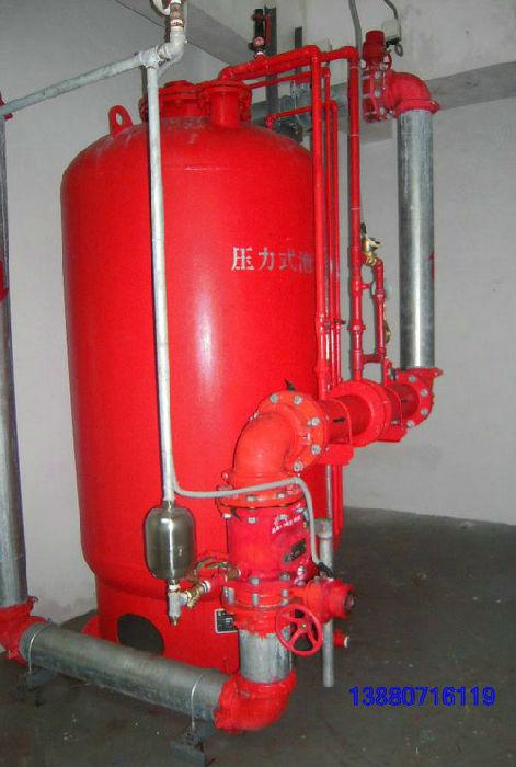 闭式泡沫水喷淋灭火系统;