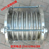供應金屬補償器 波紋膨脹節 不銹鋼金屬補償器 歡迎選購