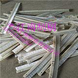尼龙排刷 塑料排刷 pvc板排刷 塑料板刷 铝合金排刷;