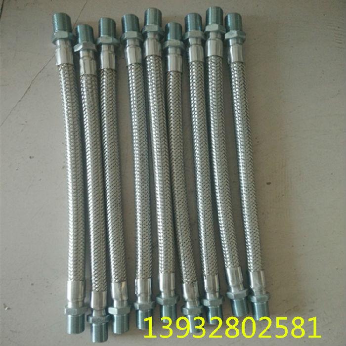 耐腐蚀金属软管 304不锈钢金属软管 不锈钢编织金属软管;