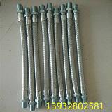 耐腐蚀金属软管 304不锈钢金属软管 不锈钢编织金属软管
