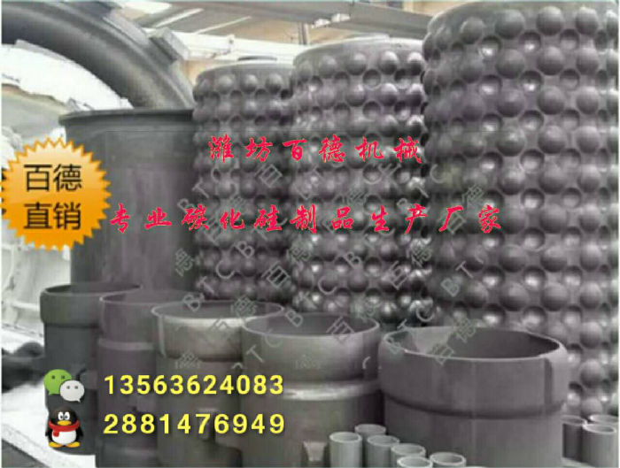 反应烧结碳化硅陶瓷换热器 耐高温件 异形件厂家;