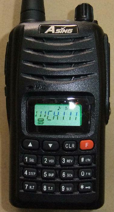 亚星ASING无线对讲机A5;