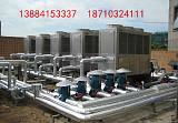 庆阳中央空调销售设计安装维保13884153337;