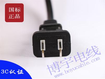 【商家推荐】 国标八字尾电源线 厂家直售,现货供应;