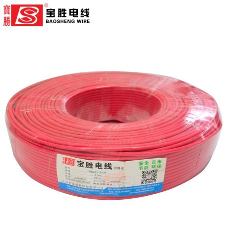 宝胜电线电缆深圳直营 1861602741 WDZBN-BYJF 2.5;