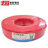 宝胜电线电缆深圳直营 1861602741 WDZBN-BYJF 2.5
