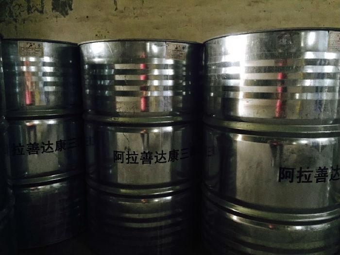专业供应内蒙古阿拉善达康牌三氯乙烯290公斤原装货;