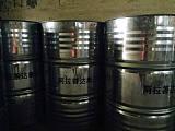 专业供应内蒙古阿拉善达康牌三氯乙烯290公斤原装货