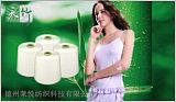 竹纤维(吉藁化纤)德州莱悦现货销售 竹纤维纱线 21s-60s 质量好价格优