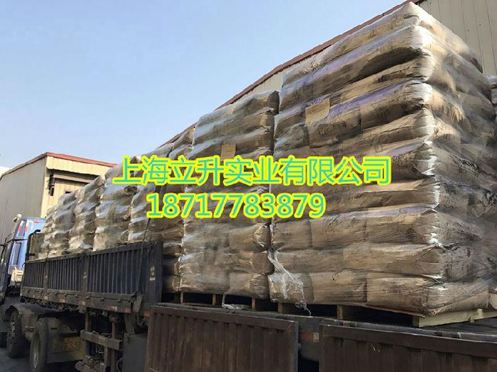 台湾中橡碳黑_n326_橡胶碳黑