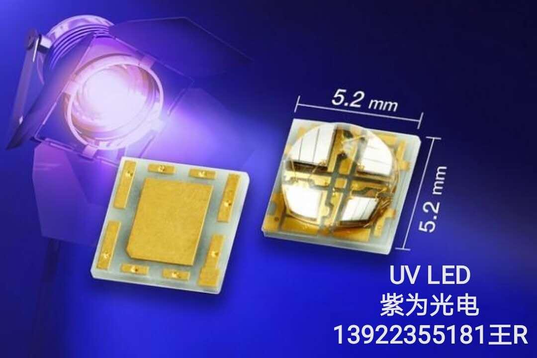 UV LED灯珠厂家批发义乌宁波深圳uvled灯珠价格;