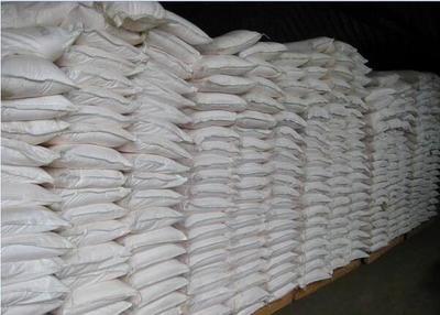 二硫代二苯甲酸|119-80-2 厂家现货;