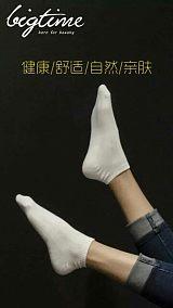 西安大時代襪子專賣,西安大時代防臭襪,西安大時代專賣店,;