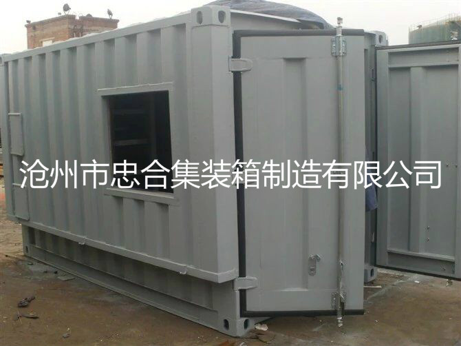 储能集装箱 集装箱工厂专业制造;